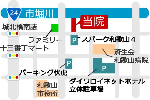 和歌山市十二番丁9周辺地図